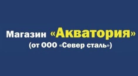 """Магазин """"Акватория"""""""